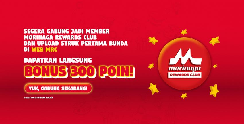 Morinaga Reward Club